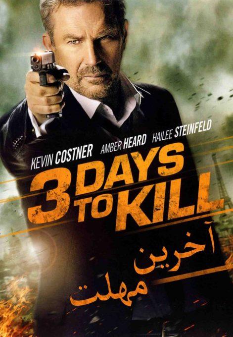 دانلود فیلم آخرین مهلت 3 Days to Kill 2014 دوبله فارسی