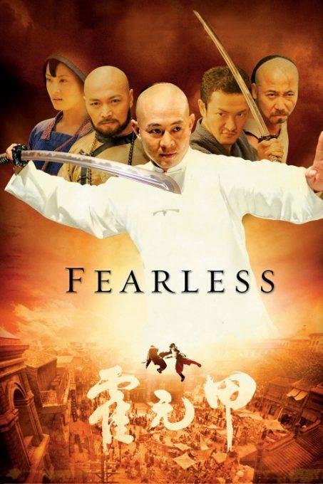 دانلود فیلم بیباک Fearless 2006 دوبله فارسی