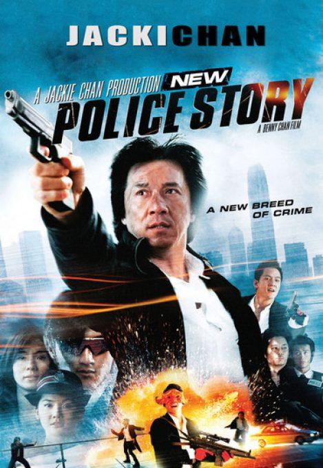 دانلود فیلم داستان جدید پلیس New Police Story دوبله فارسی از جکی چان