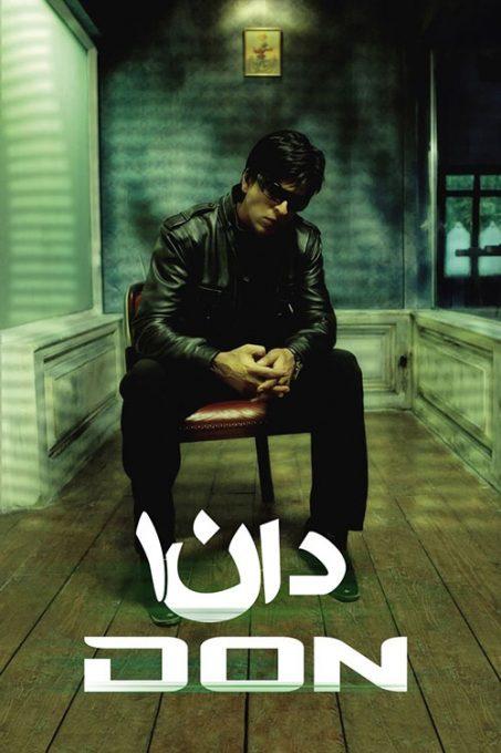 دانلود فیلم هندی دوبله فارسی دان 1 از شاهرخ خان Don 1 2006