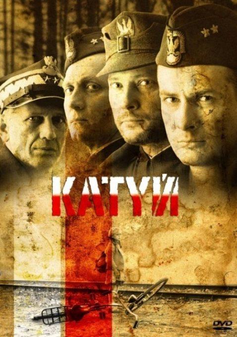 دانلود فیلم تاریخی جنگی کاتین Katyn 2007