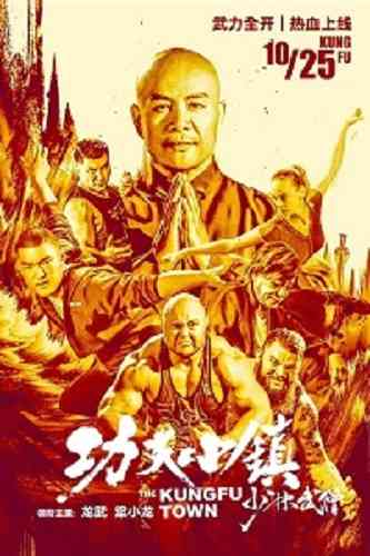 دانلود فیلم Ip Man and Four Kings 2019