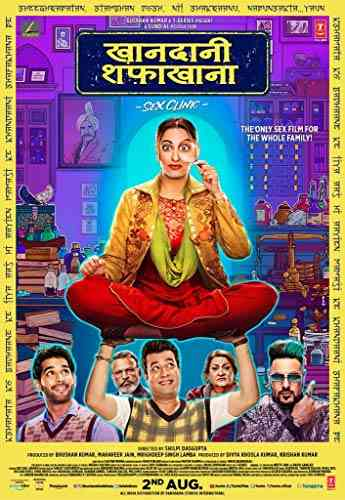 دانلود فیلم Khandaani Shafakhana 2019