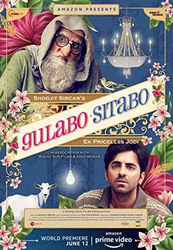 دانلود فیلم هندی Gulabo Sitabo 2020 گلابو سیتابو
