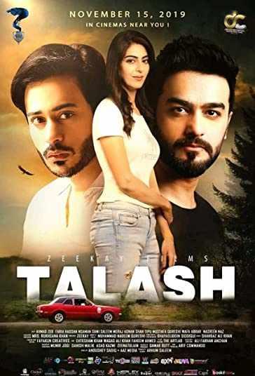دانلود فیلم هندی Talash 2019 تلاش