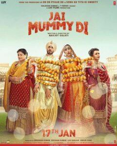 دانلود فیلم Jai Mummy Di 2020 جی مامان دی