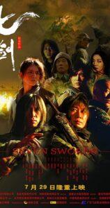 دانلود فیلم Seven Swords 2005 هفت شمشیر زن