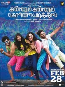 دانلود فیلم Kannum Kannum Kollaiyadithaal 2020 سرقت چشم به چشم