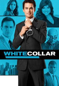 دانلود فصل پنجم سریال White Collar 2013 یقه سفید